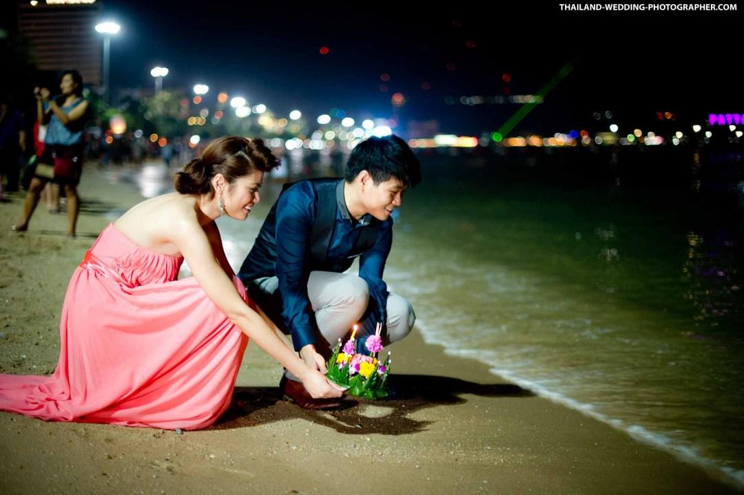 Central Festival Pattaya Beach Thailand Prenuptial