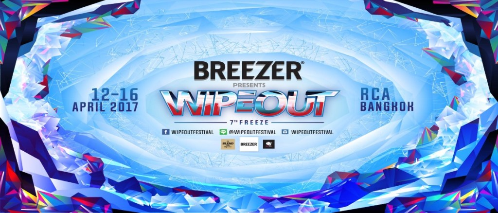 Wipeout 7th Freeze Water Festival Bangkok 2017!