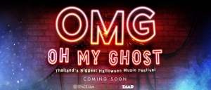 OMG - Oh My Ghost , DJ, Party, Event