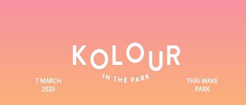 Kolour In The Park Bangkok 2020, Dj, Festival, Techno