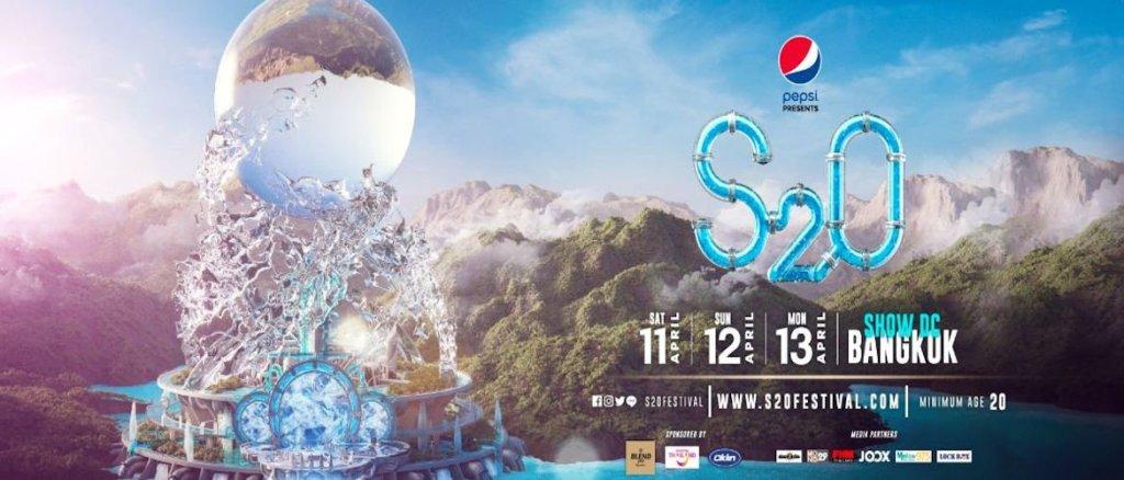 Postponed- S2O Songkran Music Festival Bangkok 2020!