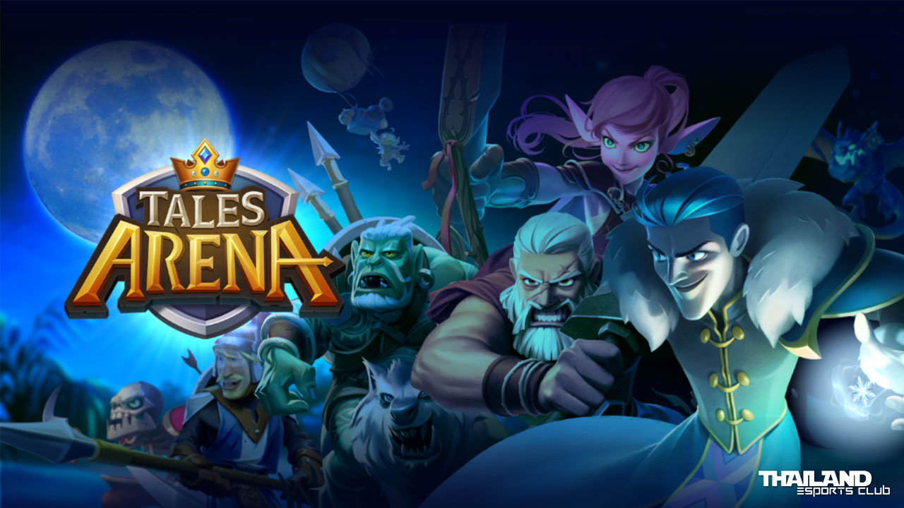 Tales Arena