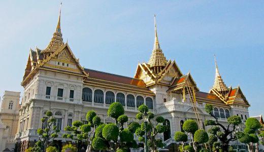 バンコク 王宮 探訪:バンコクにある8つの王宮めぐり