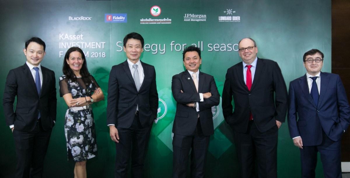 ลงทุนให้ได้ทุกฤดูกาล | KAsset Investment Forum: Strategy for all Seasons