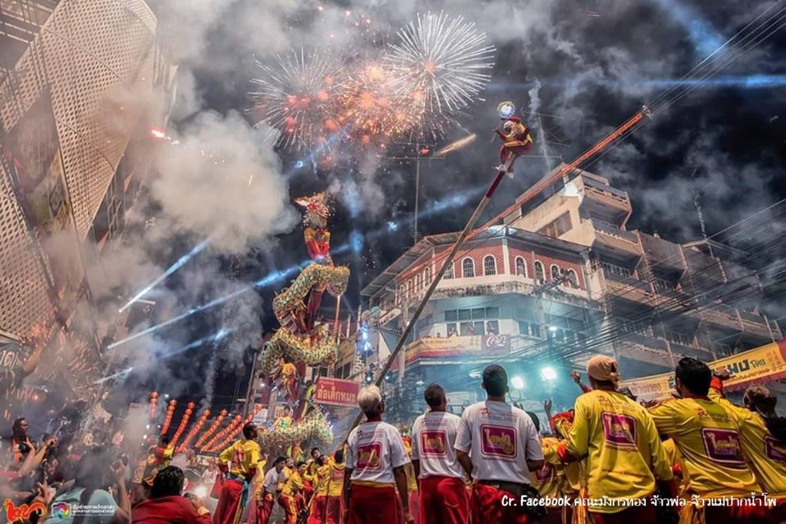 ประเพณีแห่เจ้าพ่อแม่ปากน้ำ (Jao Pho Jao Mae Pak Nam Parade)