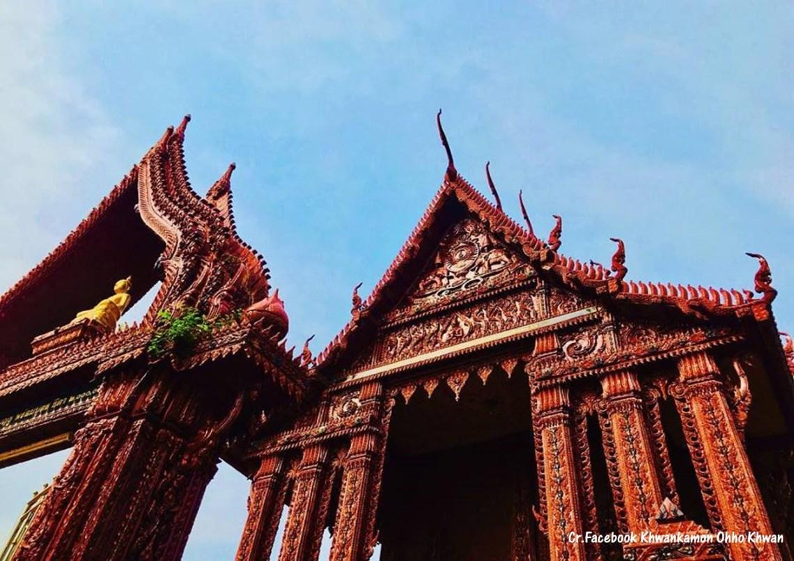 Nakhon Nueang Ket Temple