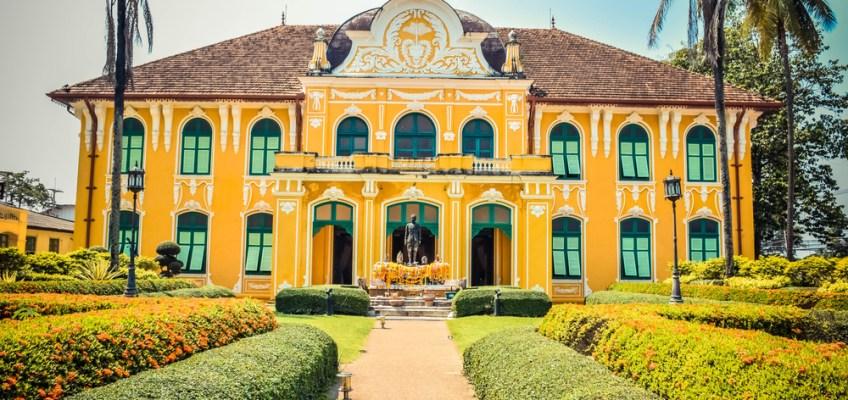 Prachinburi ปราจีนบุรี