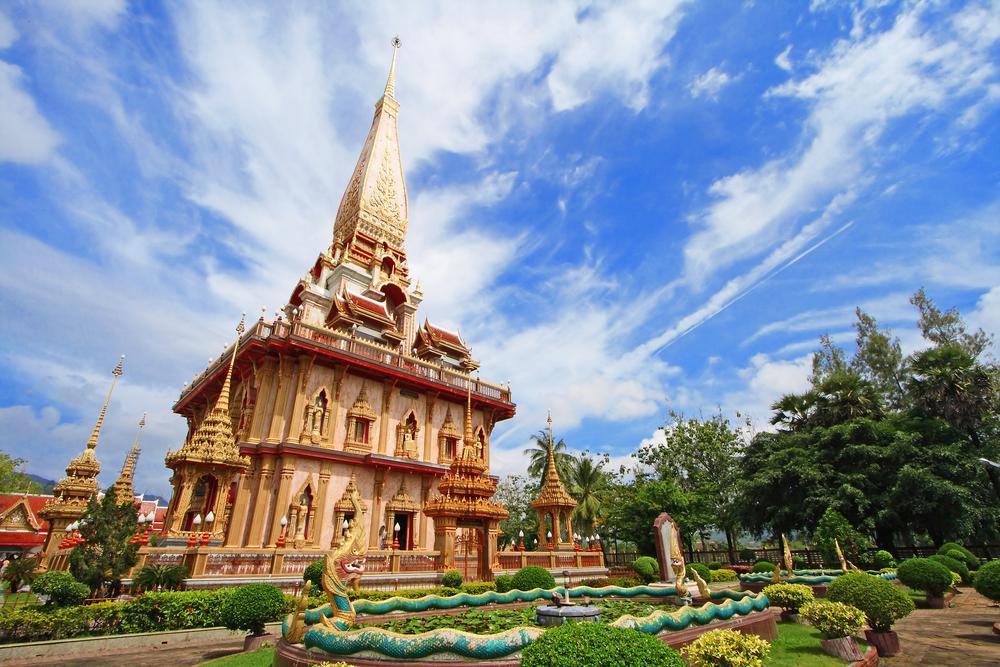 Wat Chalong (วัดฉลอง)