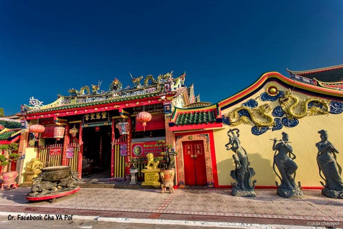 Chao Mae Kim Ko Niao Chinese Shrine (ศาลเจ้าแม่ลิ้มกอเหนี่ยว)