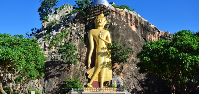 Khao Ngoo Nation Park (อุทยานแห่งชาติเขางู) 1