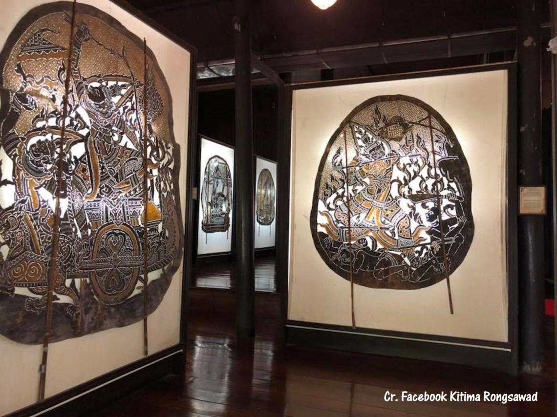 Nang Yai Wat Khanon National Museum (พิพิธภัณฑ์หนังใหญ่วัดขนอน) 2