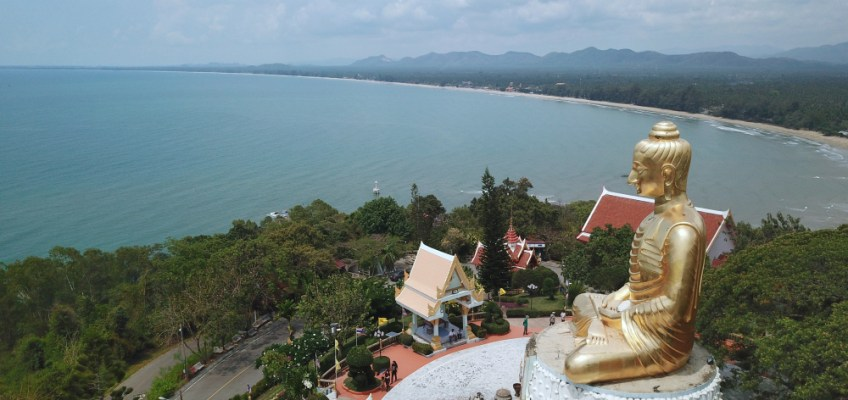 Phra Mahathat Chedi Pakdee Prakard (พระมหาเจดีย์ประกาศภักดี)