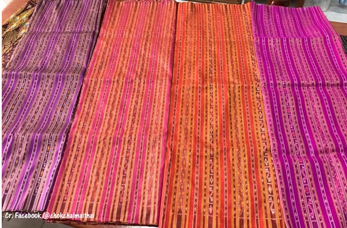 Silk fabric with Saket pattern (ผ้าไหมลายสาเกต)