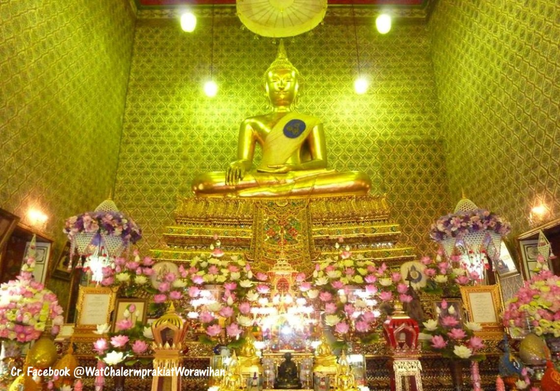 Wat Chalerm Phra Kiat (วัดเฉลิมพระเกียรติ)