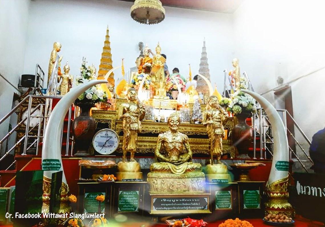 Wat Petch Samut Wora Wiharn (วัดเพชรสมุทรวรวิหาร)