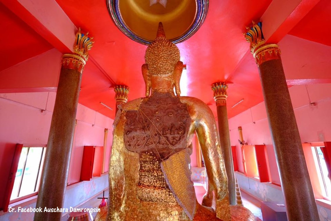Wat Phra Kaew 1 (วัดพระแก้ว)