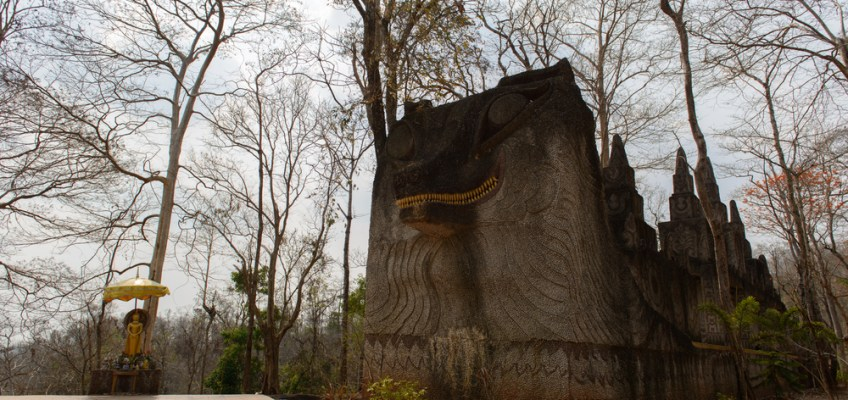Wat Phu Phanom Dee (วัดภูพนมดี)