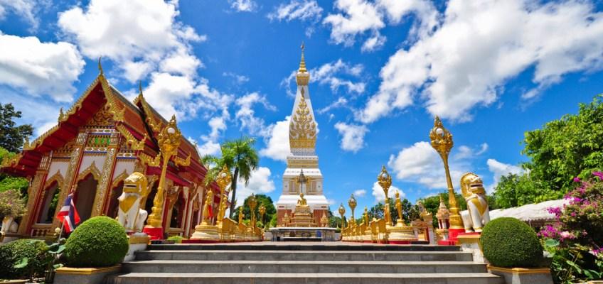 Wat Pra That Phanom