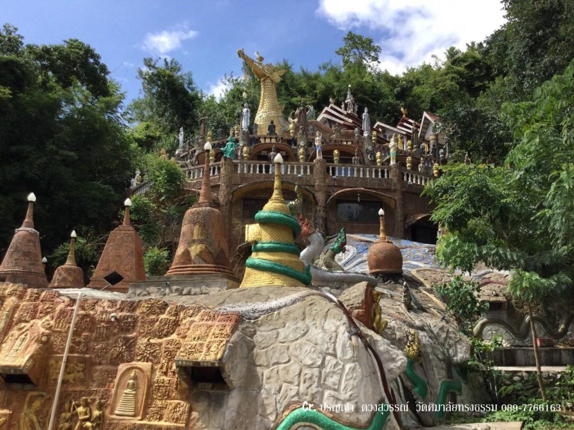 Wat Simalai Songtham (วัดศิมาลัยทรงธรรม) 1