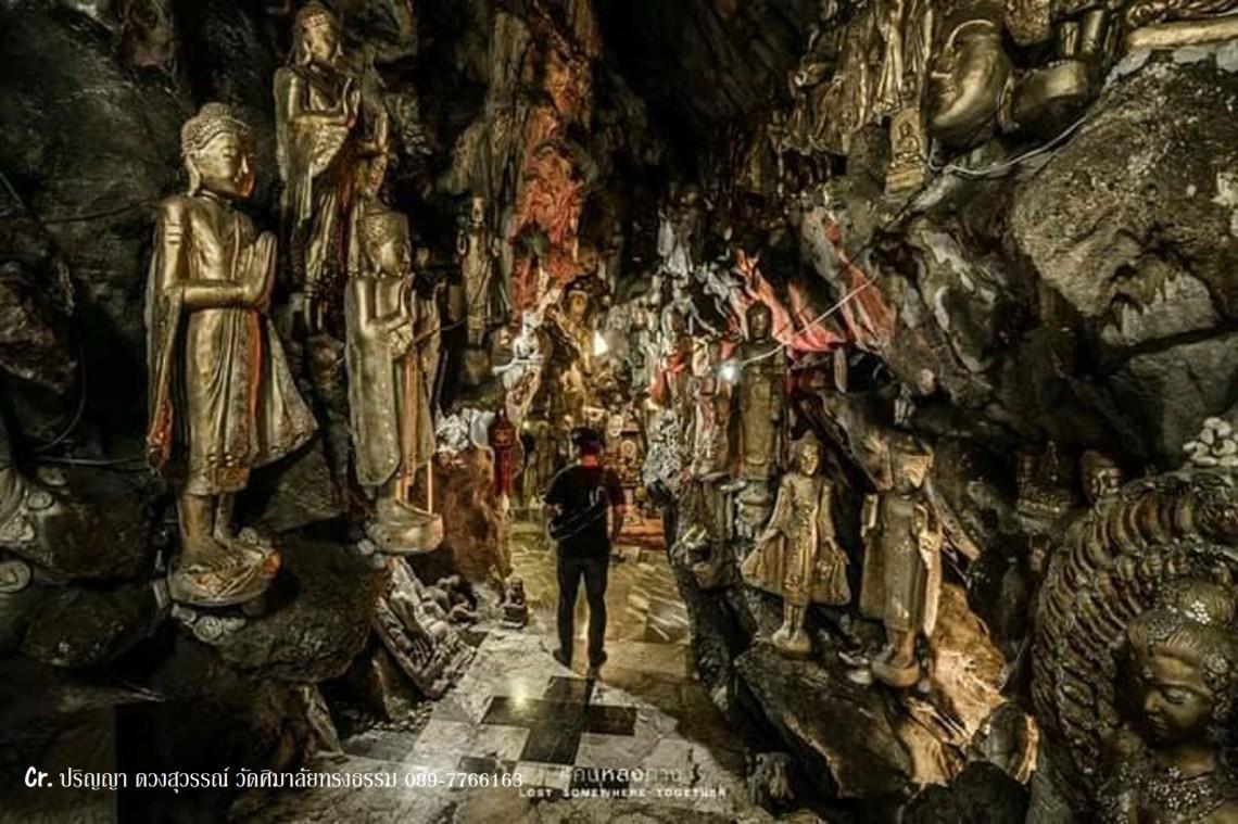 Cave at Wat Simalai Songtham