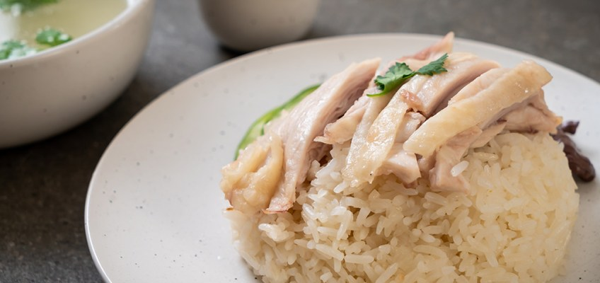 Khao Man Kai or Hainanese chicken rice