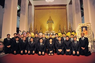 Somdet Kiaw YL and ministers