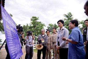 Tha Yang Briefing