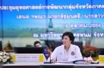 Nong Khai YL in a meeting