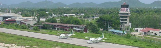 Аэропорт Хуа Хин