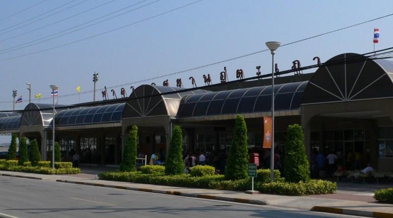 Аэропорт Паттайи