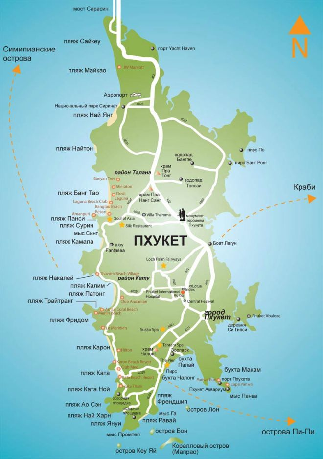 Карта Пхукета с пляжами на русском языке