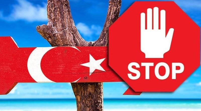 Когда откроют Турцию