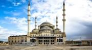 Мечеть Коджателе в Турции (Анкара)