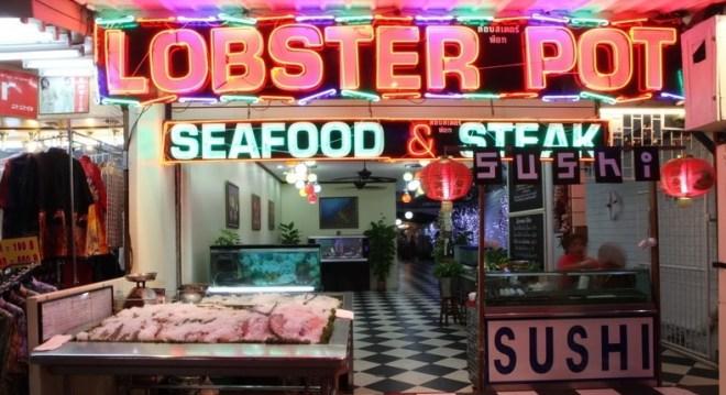 Цены в рыбных ресторанах