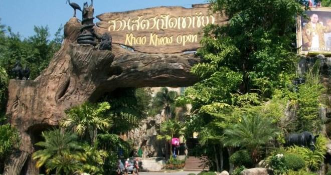Национальный парк Кхао Кхео