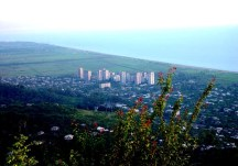 Гагрский район - Абхазия