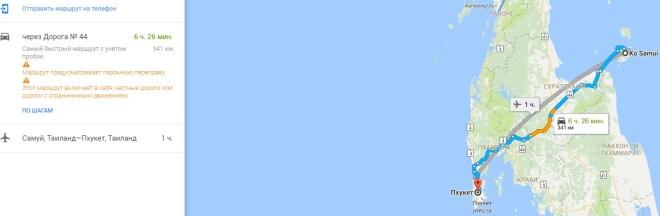 Расстояние от Пхукета до Самуи и как его преодолеть?