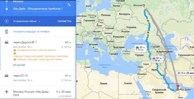 Где находится Абу-Даби на карте мира