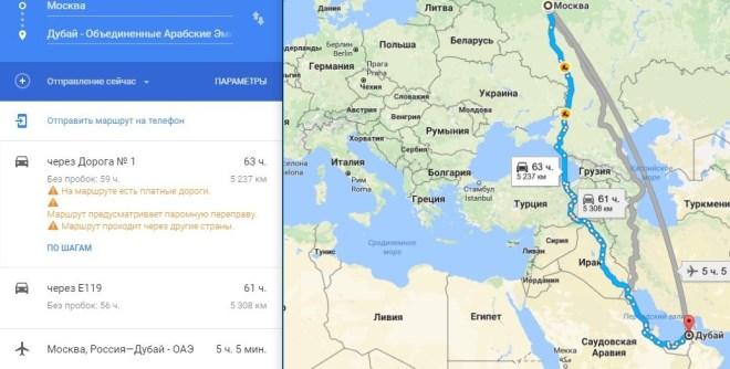 Где находится Дубай на карте мира