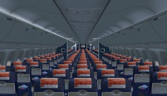 Схема салона «Боинга 767-300» авиакомпании Azur Air