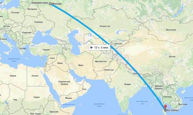 сколько часов лететь до самуи из москвы