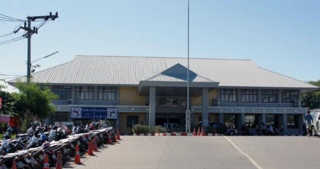 Terminal 2 - Пхукет