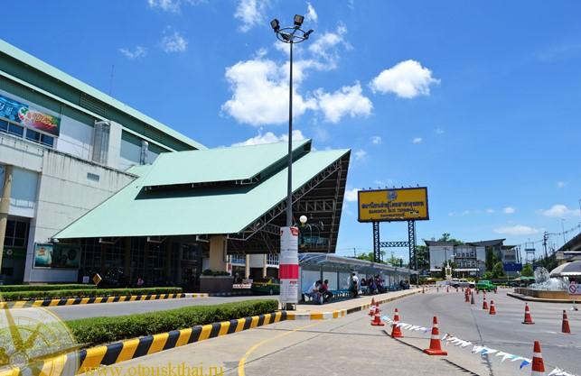 Южная автобусная станция Бангкока