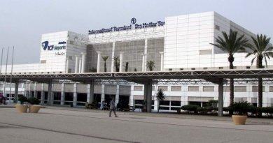 Аэропорт Анталия