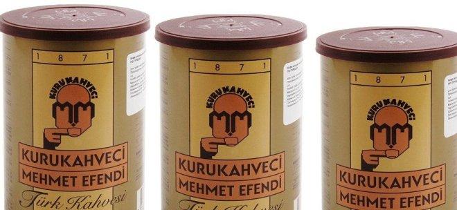 Традиционный кофе Турции