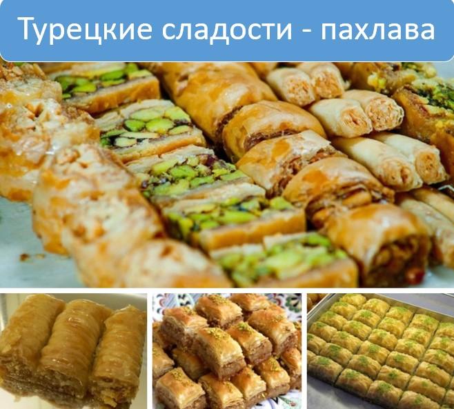 Gula Gula Timur Kedai Gula Gula Oriental