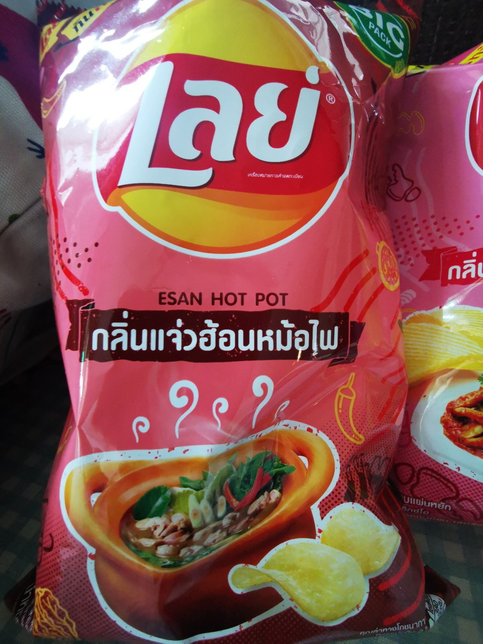 Lays chips Thailand