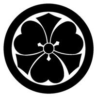 Logo_MusashiMugaikai (1)