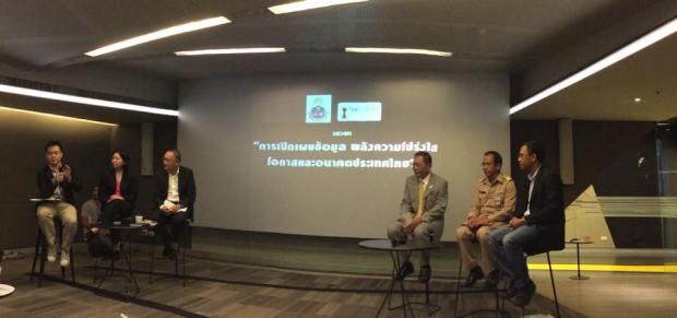 """เสวนา """"การเปิดเผยข้อมูล พลังความโปร่งใส โอกาสและอนาคต ประเทศไทย"""" (21 ก.ย.58)"""