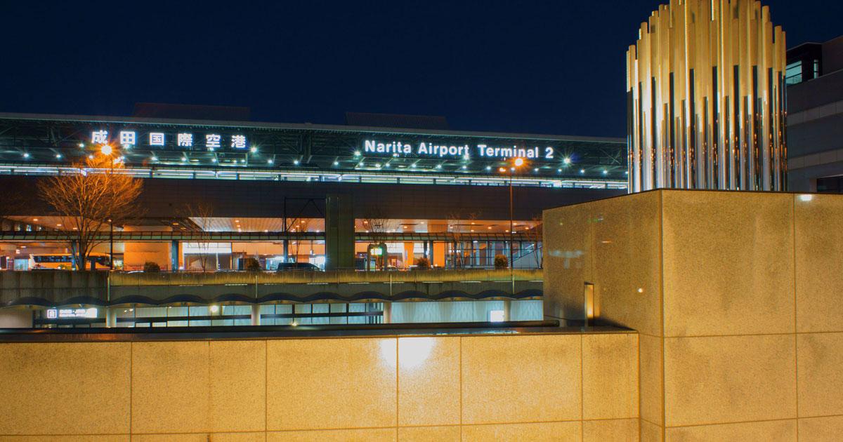 成田国際空港(日本)
